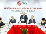 Universidad Vietnam-Japón por devenir símbolo de lazos en educación de ASEAN