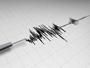 Sismo de 5,9 grados de Richter sacude a Filipinas
