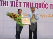 Celebran Aniversario 30 de participación de Vietnam en concurso de escritura de UPU