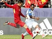 Vietnam se despide de Copa Mundial sub-20 de fútbol con derrota ante Honduras