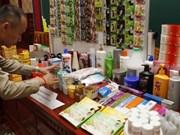 Incautan en Camboya más de 30 toneladas de artículos domésticos falsificados