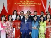 Primer ministro de Vietnam concluye visita oficial a Estados Unidos