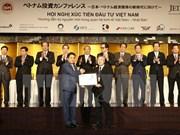 Vietnam impulsará reforma institucional para atraer más inversiones de Japón