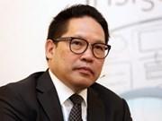 Tailandia promoverá en Japón proyectos del Corredor Económico Oriental