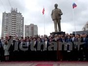 Develan estatua de Presidente Ho Chi Minh en Uliánovsk, tierra natal de Lenin