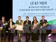 UNESCO, gran contribuyente a la promoción de imagen de Vietnam