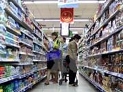 Índice de desarrollo industrial de Ciudad Ho Chi Minh aumenta 7,5 por ciento