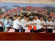 Unidades administrativas de Vietnam y China establecen lazos amistosos