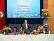 Vietnam y Laos intercambian experiencias en gestión de presupuesto estatal
