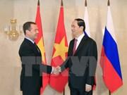 Rusia constituye socio de confianza de Vietnam, dice presidente Dai Quang