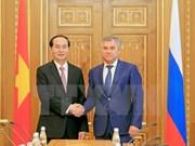 Presidente Dai Quang pide estrecha supervisión de Rusia a implementación de TLC Vietnam-UEE