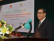 Otorgan licencia de inversión a proyecto termoeléctrico en provincia norvietnamita de Nam Dinh