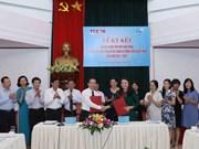 VNA y Unión de Mujeres de Vietnam firman acuerdo de cooperación