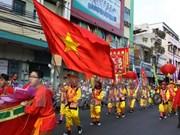 Casi tres millones de turistas extranjeros visitan Ciudad Ho Chi Minh