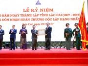 Presidente exhorta a Lao Cai a aprovechar ventajas para desarrollo sostenible