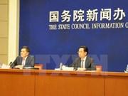 Celebrarán XIV Exposición China-ASEAN en septiembre