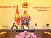 Inauguran duodécima reunión del Comité Permanente del Parlamento