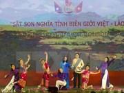 Efectúan programa de intercambio amistoso de defensa fronteriza Vietnam - Laos