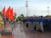 Jóvenes de Ciudad Ho Chi Minh se unen a actividades voluntarias en Laos