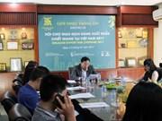 Provincia china de Zhejiang presentará sus productos en Vietnam