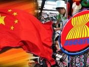 Celebran en Camboya foro ASEAN-China sobre desarrollo social y reducción de pobreza