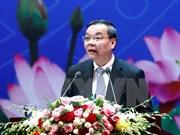 Vietnam e Israel impulsan cooperación en ciencia y tecnología