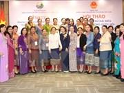 Destacan papel femenino en actividades parlamentarias de Vietnam y Laos