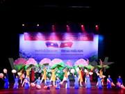 Programa artístico saluda aniversario 55 de establecimiento de nexos Vietnam- Laos