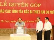 Dirigentes vietnamitas apoyan a pobladores afectados por inundaciones