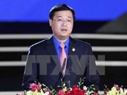 Jóvenes comunistas vietnamitas y cubanos fortalecen lazos de ejemplar hermandad