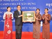 Vietnam y Camboya comprometidos a construir una frontera de paz