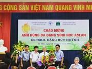 Científico vietnamita honrado con título de Héroe de Biodiversidad de ASEAN