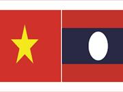 Provincia altiplánica vietnamita ayuda a provincias sureñas laosianas