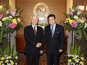 Máximo dirigente político de Vietnam se reúne con presidente de Cámara Baja de Indonesia