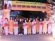 Realizan en Ciudad Ho Chi Minh diferentes actividades conmemorativas a la ceremonia Vu Lan