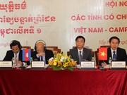 Ministerios de Justicia de Vietnam y Camboya suscriben programa de cooperación