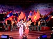 Celebran concurso de canciones sobre la solidaridad especial Vietnam- Laos