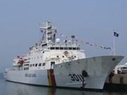 Buque de la guardia costera de Sudcorea visita ciudad vietnamita