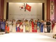 Vietnamitas participan en festival de trabajadores extranjeros en Sudcorea