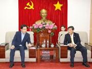 Binh Duong llama a inversiones en sectores de alta tecnología