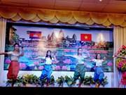 Ciudad Ho Chi Minh refuerza cooperación juvenil con Laos y Camboya