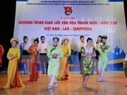 Ciudad Ho Chi Minh fortalece relaciones con Camboya en la inspección