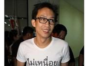 Realizarán procedimiento legal contra hijo de expremier tailandés por lavado de dinero