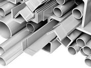 Australia no aplica impuesto antisubsidios a extrusiones de aluminio y acero zincado de Vietnam