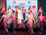 Jóvenes vietnamitas y camboyanos fomentan lazos de amistad