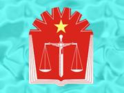Destacan labor del Tribunal Supremo Popular de Vietnam