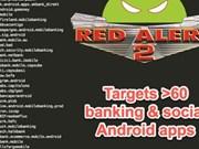 Advierten en Vietnam sobre código malicioso Red Alert 2.0 en aplicaciones bancarias