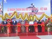 Empresa danesa inaugura fábrica de ropa deportiva en provincia vietnamita de Nam Dinh