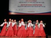 Comienza jornadas de la Cultura rusa en Vietnam