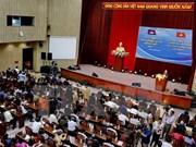 Pueblos vietnamita y camboyano incrementan amistad